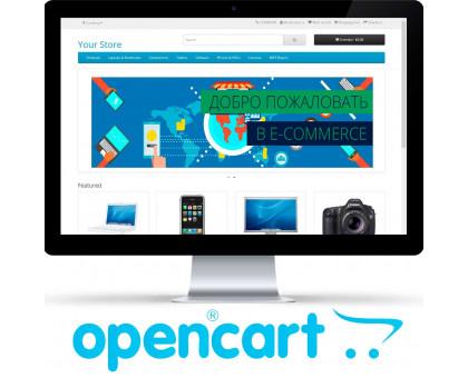 Система управления контентом Opencart