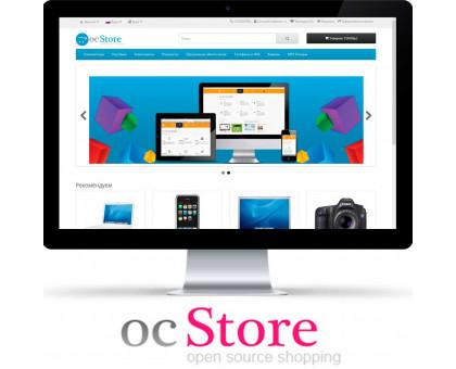 Русский Opencart – CMS ocStore
